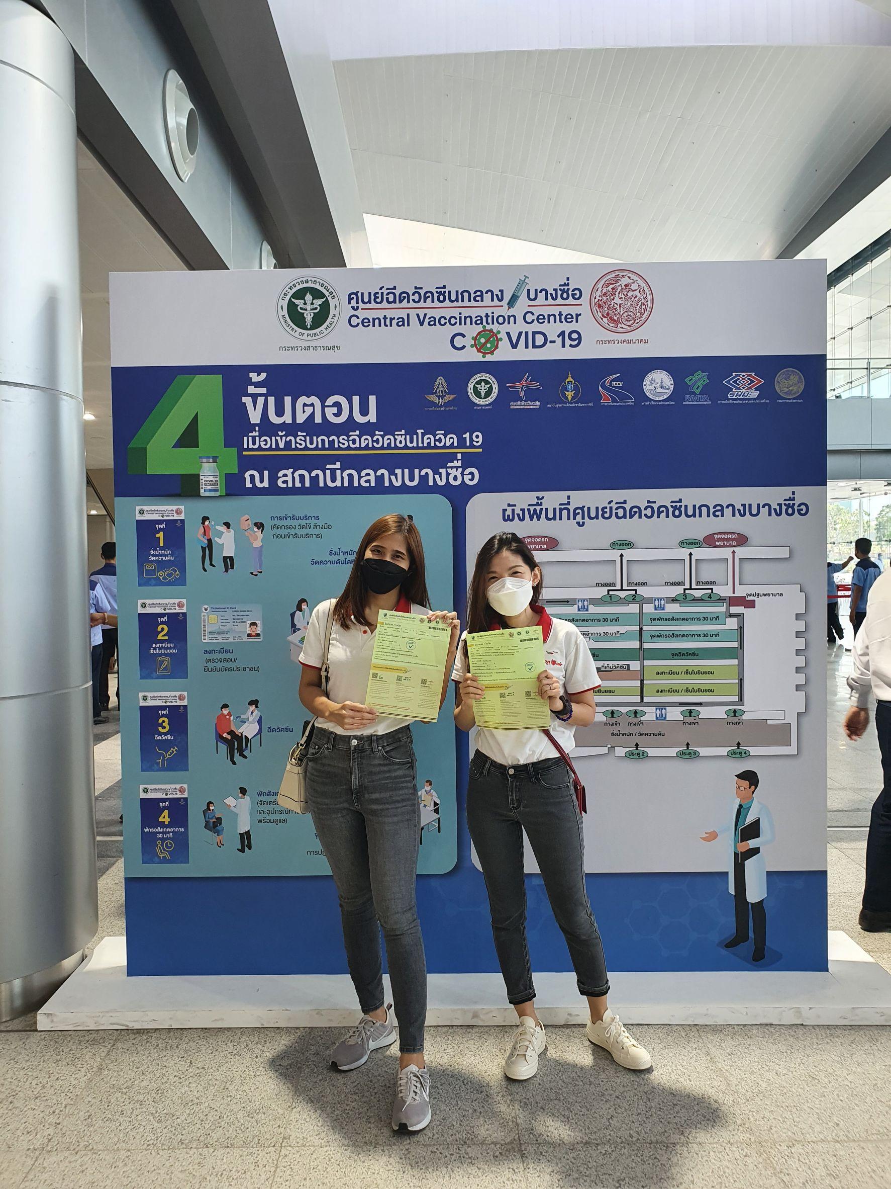 Thai Lion Air's staff get vaccinated