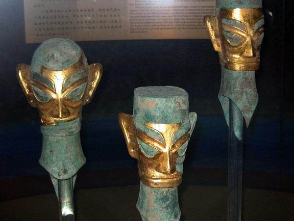 Sanxingdui Museum (Three-Star Piles Museum)