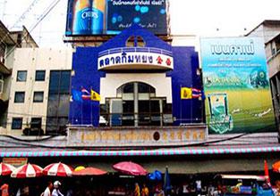 Kim_Yong_Market