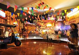Museum_Siam