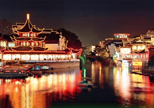 Qinhuai