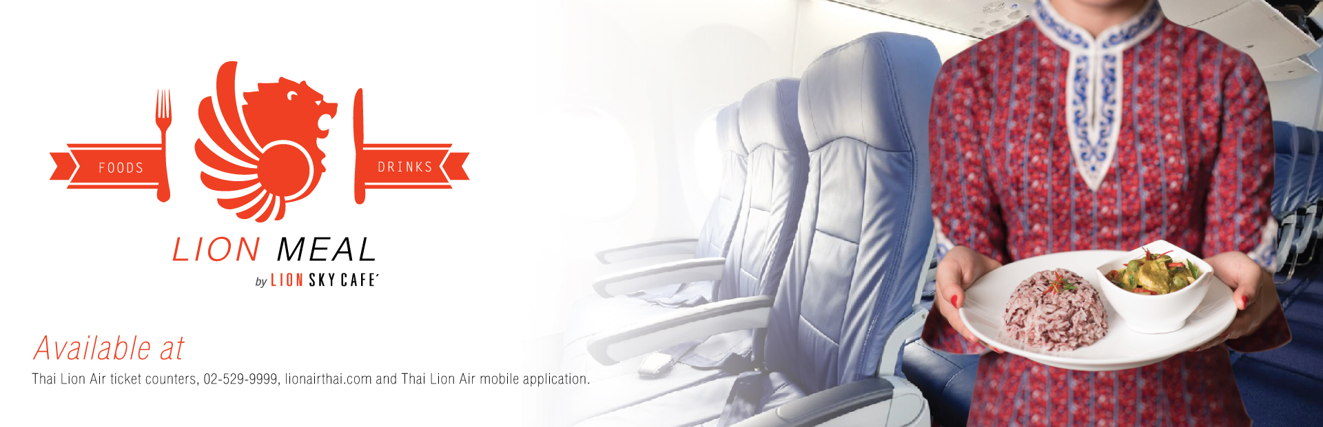 Inflight Meals Available For Pre-book (Lion Meals) | Thai Lion Air
